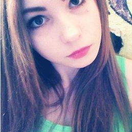 Лия, 19 лет, Анапа