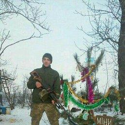 Санька, 25 лет, Нововолынск