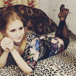 Наталья, 24 года, Светлоград