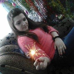 Диана Крутова, 23 года, Краснодар