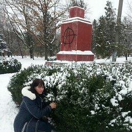 Ирина, 25 лет, Николаев