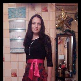 Мария, 35 лет, Кубинка