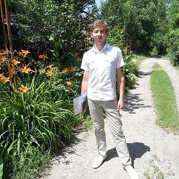 Виталий, 27 лет, Казанская