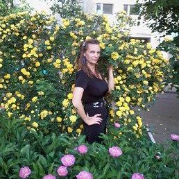 Наталья, 41 год, Южноукраинск