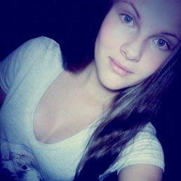 Анна, 19 лет, Енисейск