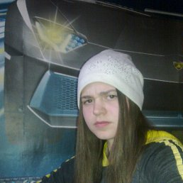 АНЮТКА, 25 лет, Кривой Рог