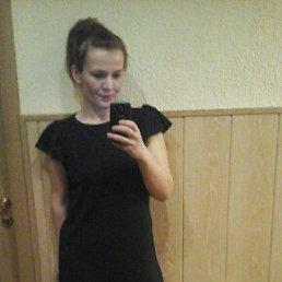 Лилия, 32 года, Калининград