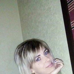 Елена, 32 года, Белый