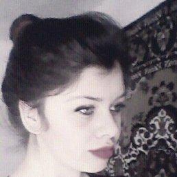 Марина, 23 года, Близнюки