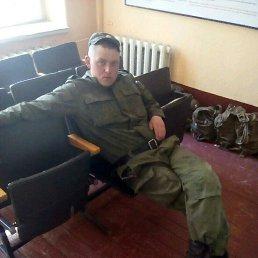 Сергей, 25 лет, Коркино