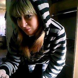 Ангелина, 28 лет, Хабаровск