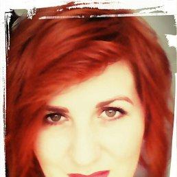 Лена, 29 лет, Дубоссары
