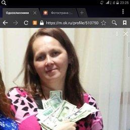 Фото Наталья, Екатеринбург, 40 лет - добавлено 27 января 2017