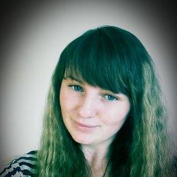 Катя, 23 года, Казанская