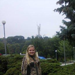 Вікторія, 25 лет, Борислав