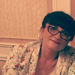 Galya, 43 года, Котово