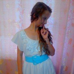 Маша, 20 лет, Черновцы