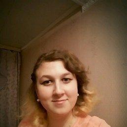 Катя, 20 лет, Ковылкино