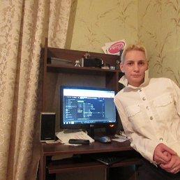 Ольга, 32 года, Белоозерский