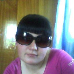 Алиса, 28 лет, Урмары