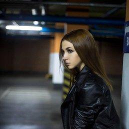 Александра, 22 года, Ульяновск