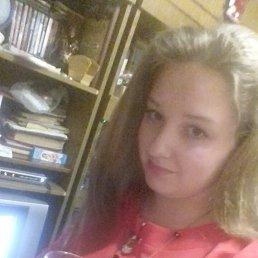 Юлия, 22 года, Алейск