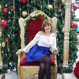 Вика, Новоукраинка, 35 лет