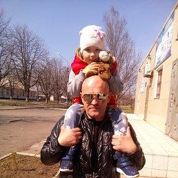 Геннадий, 49 лет, Иловайск