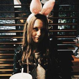 Polinka, 20 лет, Звенигород