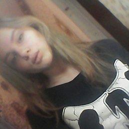 Katerina Moon, 20 лет, Азов
