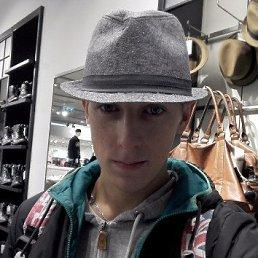Илья, 22 года, Красноярка