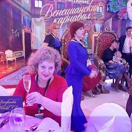 Светлана, Ревда, 62 года