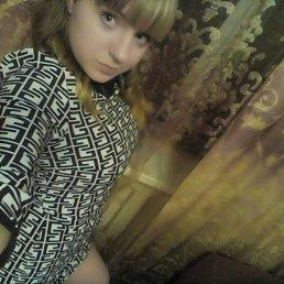 Лидия, 20 лет, Хабаровск