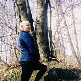 Людмила, 26 лет, Гордеевка