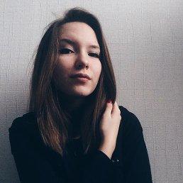 Алина, 20 лет, Сергиев Посад