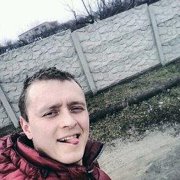 Артем, 29 лет, Днепрорудное