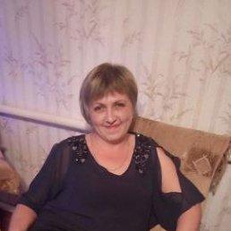 Светлана, 49 лет, Благодарный