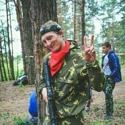 Дмитрий, 28 лет, Почеп