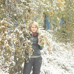 нина, 33 года, Улан-Удэ
