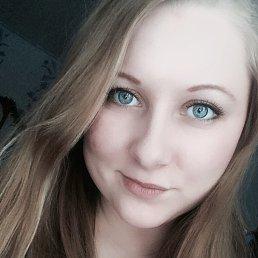 Галина, 25 лет, Зеленоборский