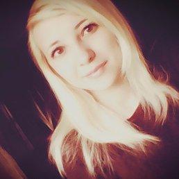оксана, 22 года, Стерлитамак