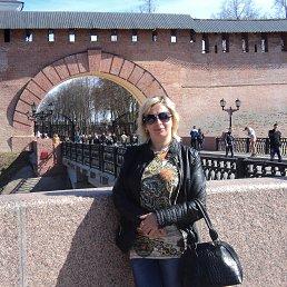 Ирина, 43 года, Валдай