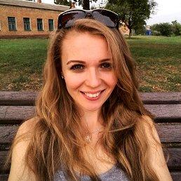 Юлия, 27 лет, Прилуки