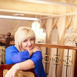 Елена, 49 лет, Геническ