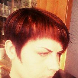 Катя, 36 лет, Омский