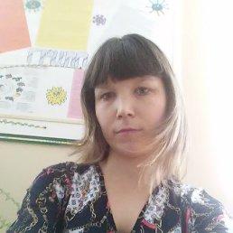 Наталья, 29 лет, Нурлат
