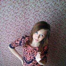 Дашулька, 20 лет, Бердянск
