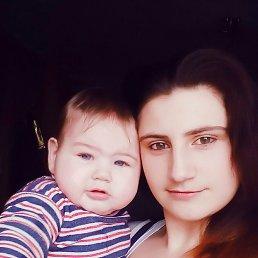 Оксана, 24 года, Холмы