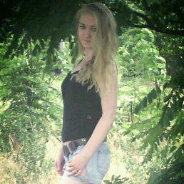 Анастасия, 25 лет, Первомайск