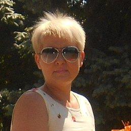 Таня, , Марганец